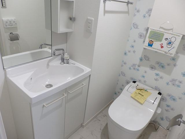 トイレ 洗面台です